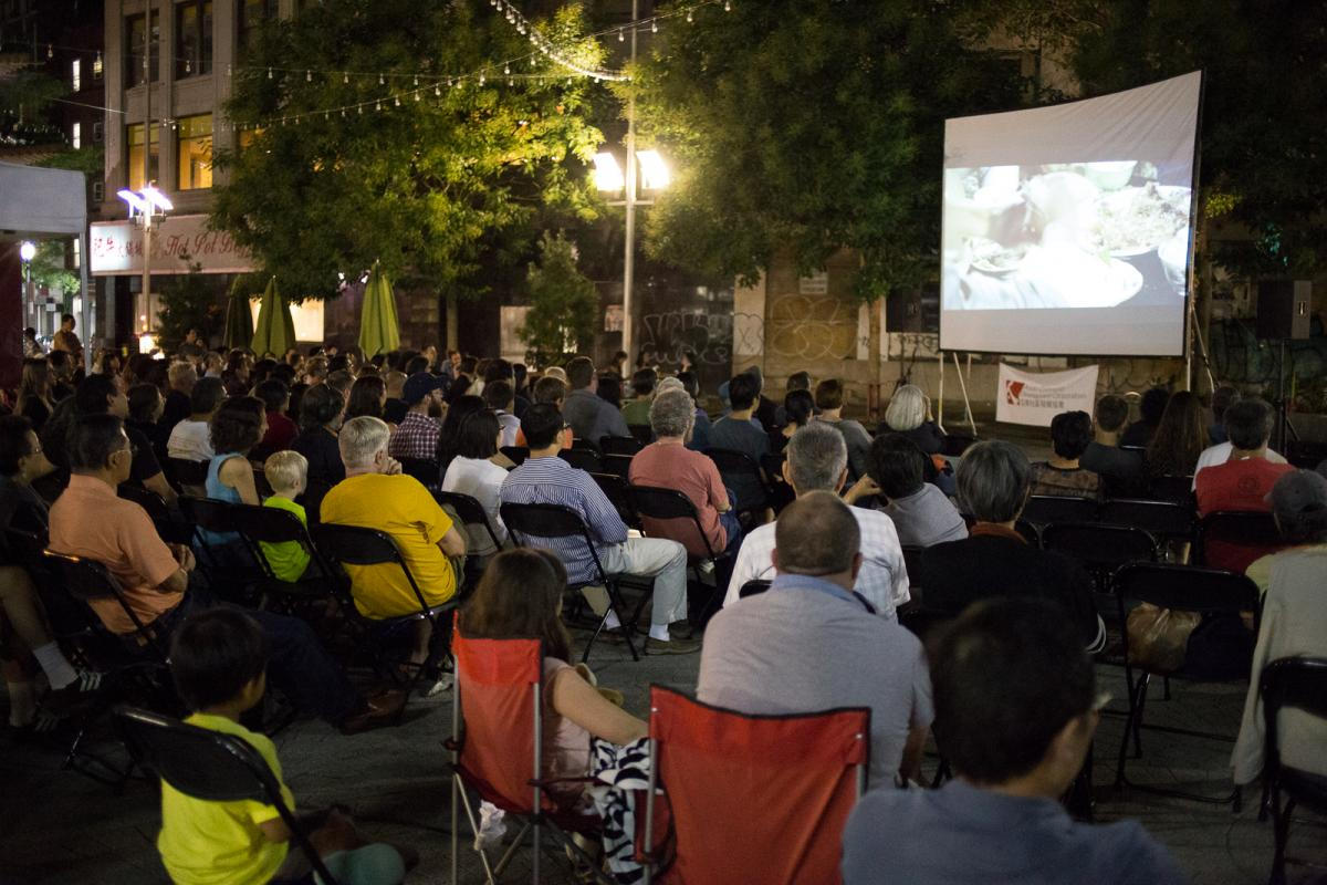 One Greenway Celebrates Films At The Gate